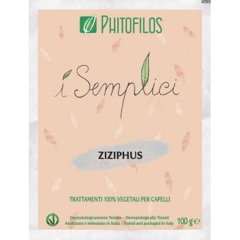 Ziziphus ( Sidr ) - Phitofilos